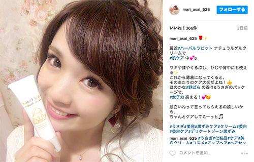 CanCam読者モデル浅井麻里さんがハーバルラビットナチュラルゲルクリームをシェア